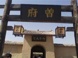The China Western Film Studios