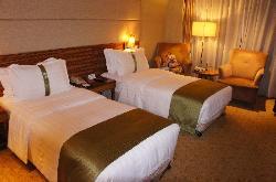 Holiday Inn Chongqing North