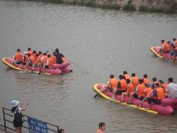 丹江漂流景区
