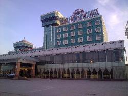 Huidu Grand Hotel