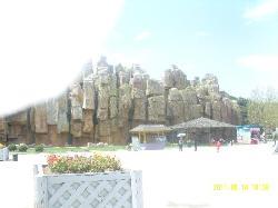 Bingchuan Zoo