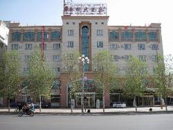 Western Regions Hotel