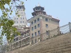 Xiamen Lvtang Xiangshan Mountain