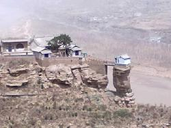 Xianglu Temple