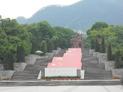 Geyue Mountain Martyrs Cemetery