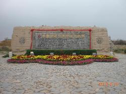Ningxia Zhenbeibao West Movie City