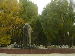 Xi'ning People's Park