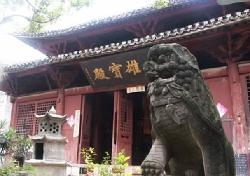 Qingliang Temple of Pingshan