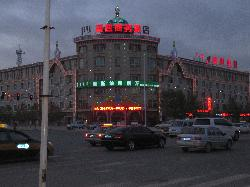 Shengtong Bussiness Hotel