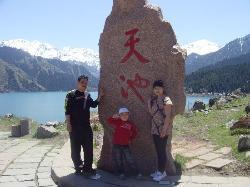 Mt. Xitianshan Natural Reserve