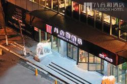 Bayinhe Hotel Zhongshan