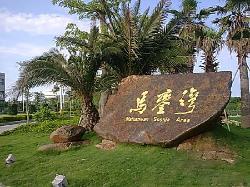 Dongshan Island