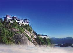 Yunfeng Mountain of Tengchong
