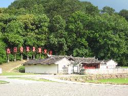 Longyan Site of Gutian Conference