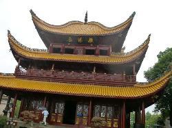 Linxiang