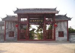 Yuechi Nongjia Diyizhuang