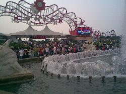 Suzhou Water Park