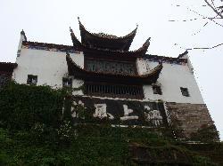 Zhangfei Temple