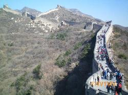 The Great Wall of Gubeikou