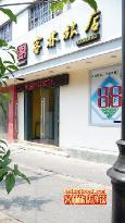 Kelin Hotel Suzhou Guanqian Street