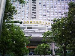 ‪Dongguan Exhibition International Hotel‬