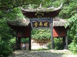 Fuhu Temple