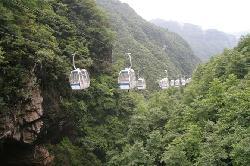 Chongqing Hei Mountain