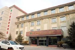 Zhongnong Hotel