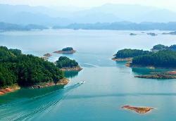 Thousand Island Lake (Qiandao Hu)