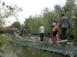 Zhengzhou Forest Park