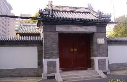 Baoying Temple
