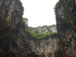 Tiankeng Land Slot