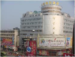 Jiangnan Holiday Hotel