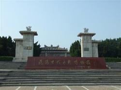 Luoyang Tomb Museum