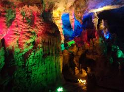 Tian'e Caves Geopark of Ninghua