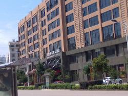 Guohuitai Kelong Hotel