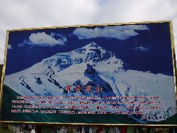 加查布拉丹山
