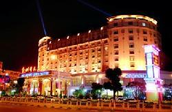 開元大酒店