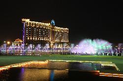 Tangshan Guofeng Grand Metropark Hotel