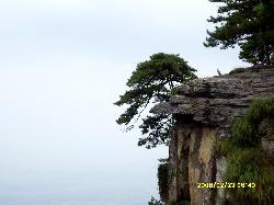 Longshou Cliff