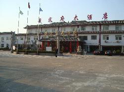 Wudingfu Hotel