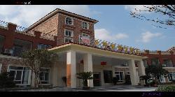 Shengzhong Lake Holiday Hotel