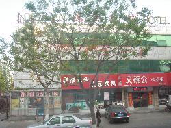 Dequan Hotel
