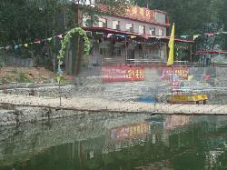 Wangshuilou Hotel