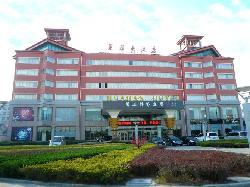 Huahan Hotel