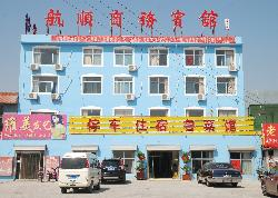 Hangshun Business Hotel