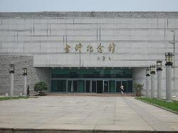 Lei Feng Memorial Hall