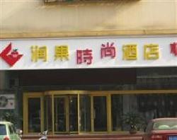 Thank You Inn Ji'nan Railway Station