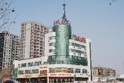 Huarui Grand Hotel