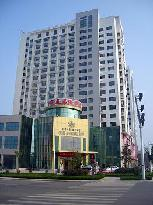Futaihua International Hotel